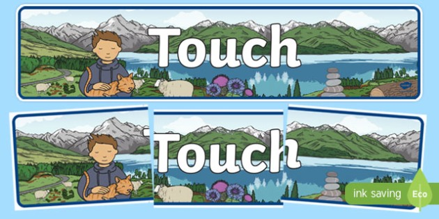 Touch Display Banner