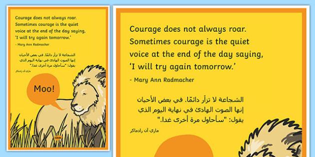 Courage Does Not Always Roar Motivational Poster Arabic Translation - arabic, motivational