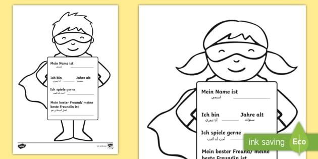 Deutsch-Arabische Alles über mich Superhelden Schreibvorlage