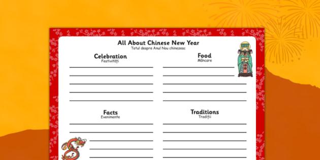Chinese New Year Writing Frame Romanian Translation - romanian, chinese new year, writing frame