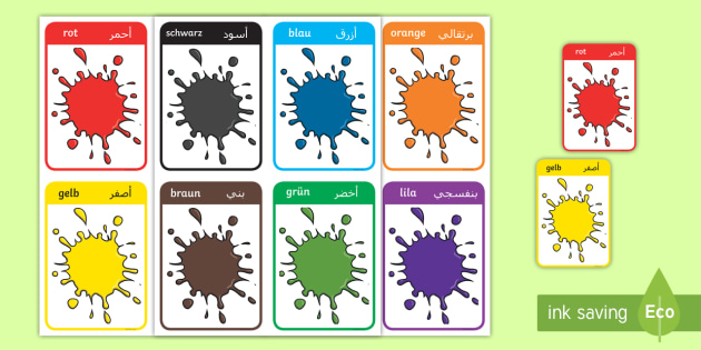 deutsch arabische farben wort und bildkarten deutsch lernen. Black Bedroom Furniture Sets. Home Design Ideas