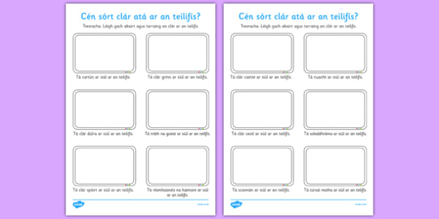 Television Programme Activity Sheet Gaeilge - Gaeilge, Irish, television, T.V., programmes, activity sheet, worksheet