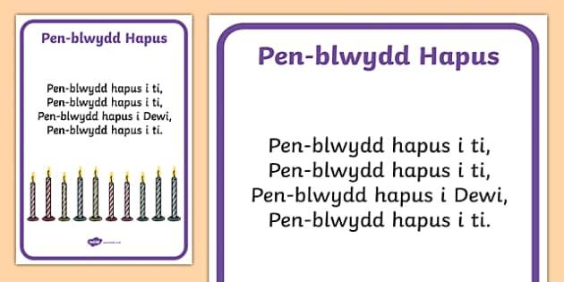 Happy Birthday Song Lyrics Welsh Teacher Made