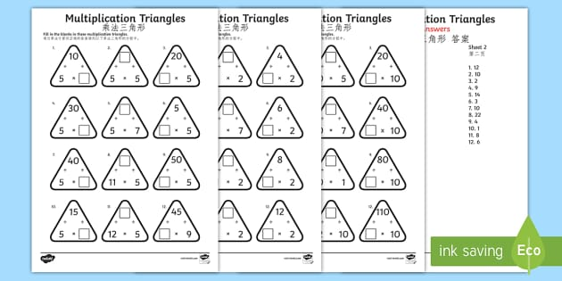 multiplication triangles 2 to 12 times tables worksheet. Black Bedroom Furniture Sets. Home Design Ideas