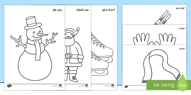 twinkl winter coloring pages - photo#22