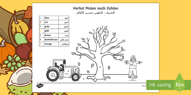 Free Deutsch Arabisches Herbstliches Malen Nach Zahlen Jahreszeiten