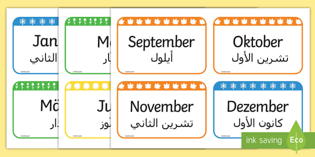 Sprichwörter Auf Arabisch