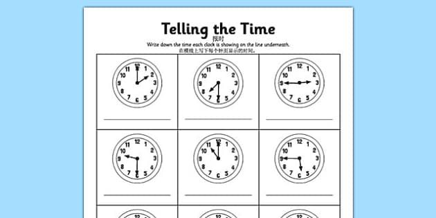 Oclock Half Past And Quarter Past Times Worksheet Activity