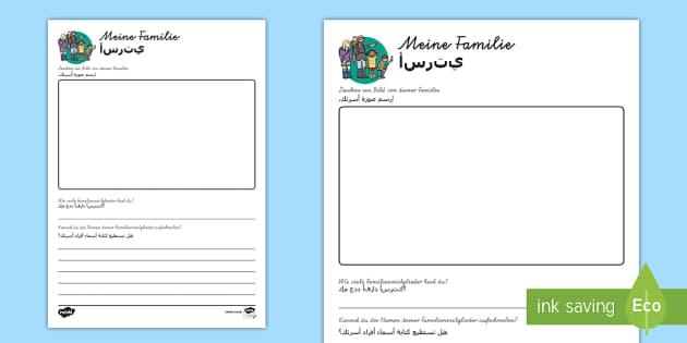 Deutsch-Arabisches Alles über meine Familie Arbeitsblatt
