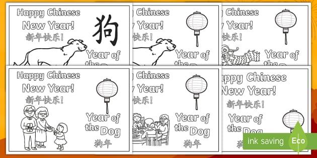 Chinese new year dog greeting cards activity englishmandarin m4hsunfo