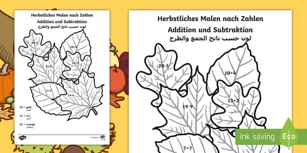 Fantastisch Addition Und Subtraktion Arbeitsblatt Mit Umgruppierung ...