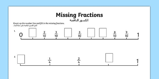 fractions on a number line worksheet pdf