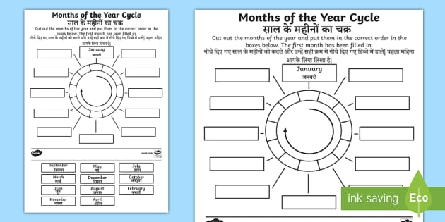 Months of the Year Cycle Cut and Stick Worksheet ...