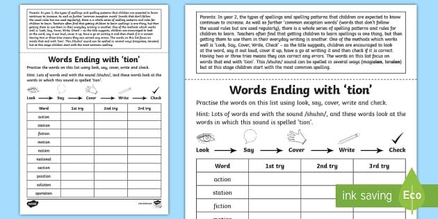 year 2 spelling practice words ending with 39 tion 39 homework worksheet. Black Bedroom Furniture Sets. Home Design Ideas