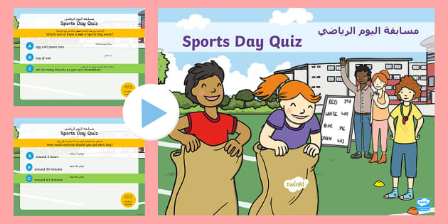KS1 Sports Day Quick Quiz PowerPoint - Arabic/English - race, play