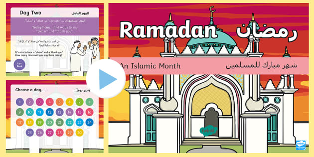 EYFS Ramadan Kindness Calendar PowerPoint - Arabic/English - Ramadan