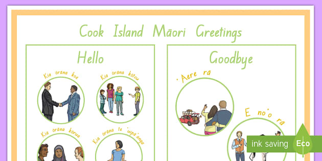 Cook island greetings display poster cook islands cook m4hsunfo