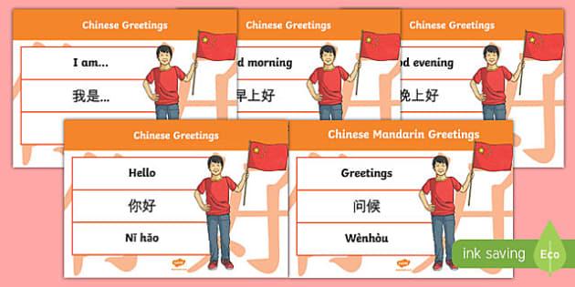 New zealand chinese language week greetings display posters m4hsunfo