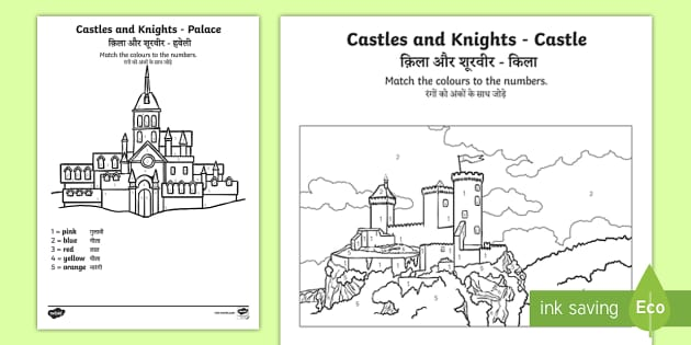 castles and knights colour by numbers worksheet activity - Castles Pictures To Colour