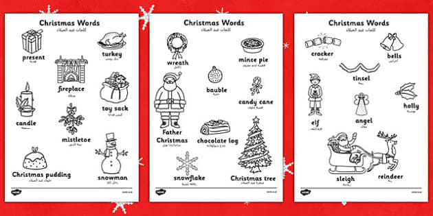 christmas words colouring sheets arabic translation arabic