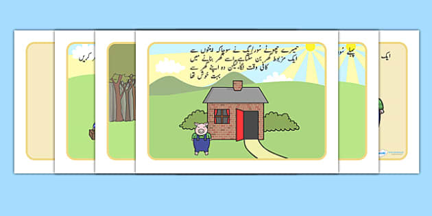 Little Red Riding Hood Word Mat Urdu Translation - urdu