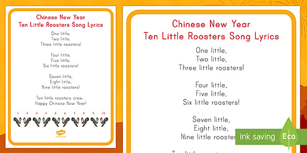 Chinese New Year Ten Little Roosters Song Lyrics