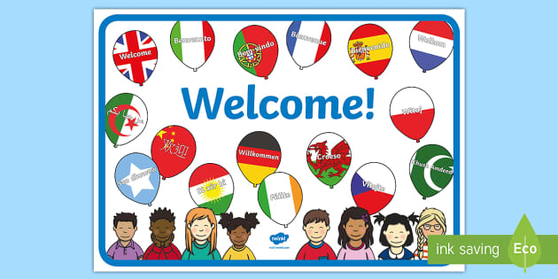 Modern Language Classroom Displays ~ Balloon themed welcome poster eyfs early years ks key