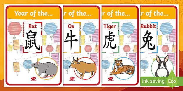 Chinese New Year Animals Poster teaching resource childminder nursery EYFS