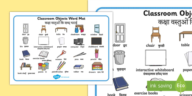 Classroom Objects Word Mat English Hindi Classroom Objects