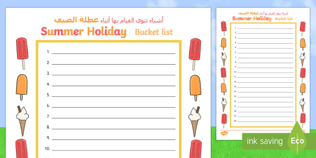 Summer Holiday Bucket List Arabic English
