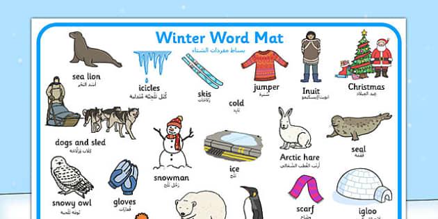 Winter Word Mat Arabic Translation Teacher Made