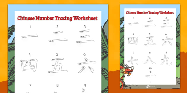 Chinese Numbers Tracing Worksheet Australia Tracing Sheet