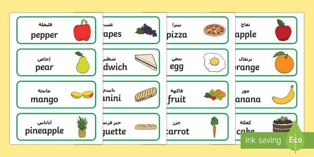 food topic word cards arabicenglish teacher made