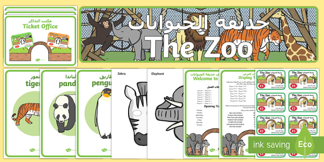 Zoo Role Play Pack Arabic/English - zoo, at the zoo, zoo resources