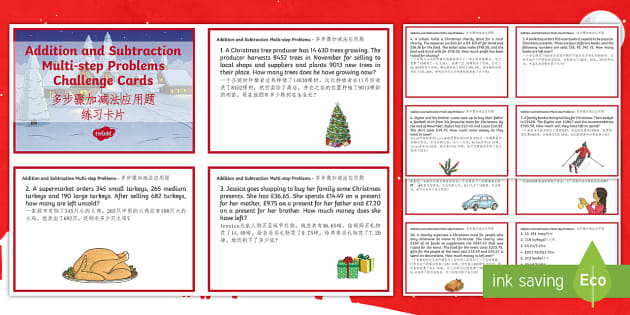 Uks2 Addition And Subtraction Multi Step Word Problems