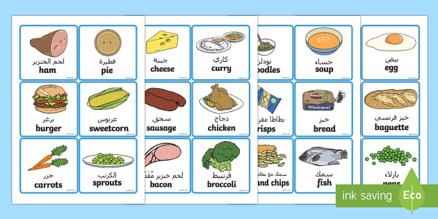 Food word and picture cards arabic english food word and for Arabic cuisine names