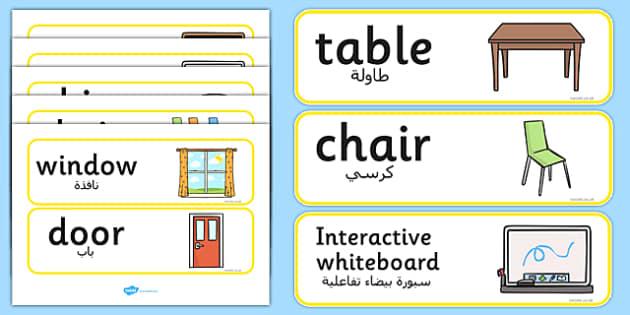 classroom furniture labels arabic translation information. Black Bedroom Furniture Sets. Home Design Ideas