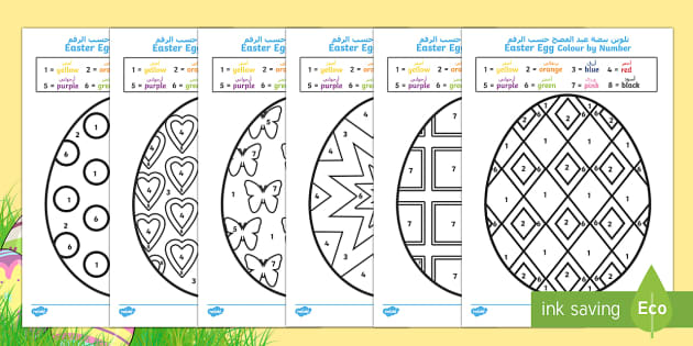 Easter Egg Colouring By Numbers Sheets Arabic English