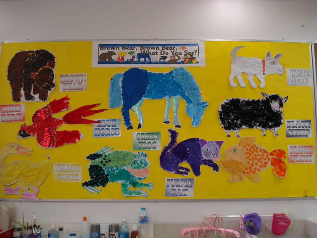 Art and Colour, Brown Bear, Green Frog, What do you See, Purple Cat, Display, Classroom Display, Early Years (EYFS), KS1 & KS2 Primary Teaching Resources